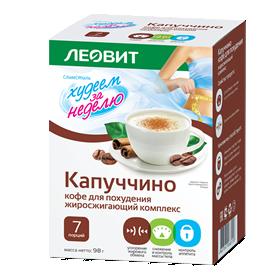 леовит худеем чай жиросжигающий отзывы йошкар